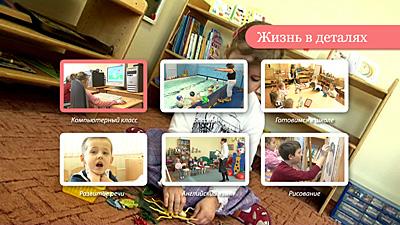 Аксессуары для кукол. Игрушки для детей 81